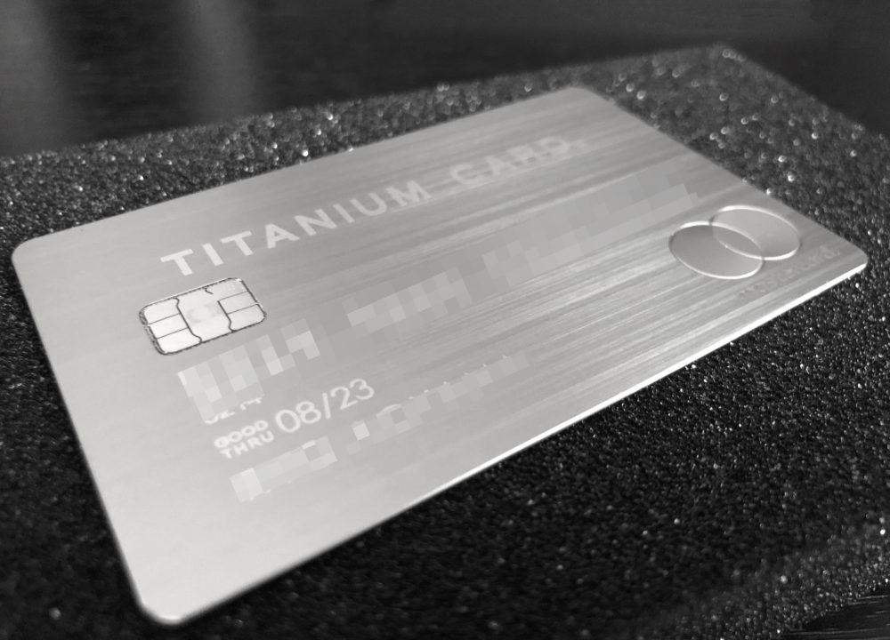 luxurycard