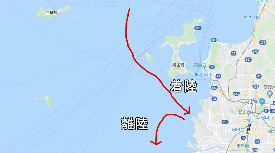 ダッシュ島と松山空港